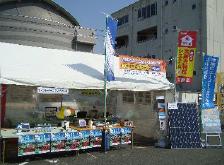 第37回 井原産業祭り