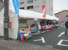 第39回 井原産業祭り