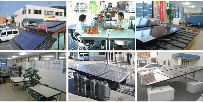 ソーラー事業共同プロジェクト