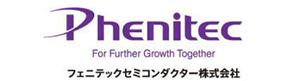 PHENITEC SEMICONDUCTOR(フェニテック セミコンダクター)